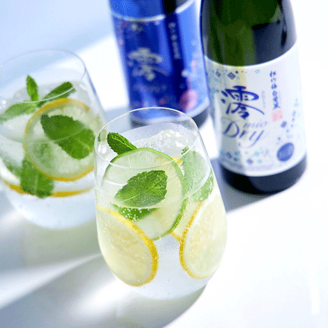 sake mio cocktail