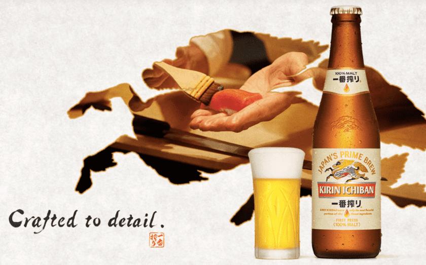 Kirin beer crafted in detail