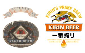 kirin old and new logo